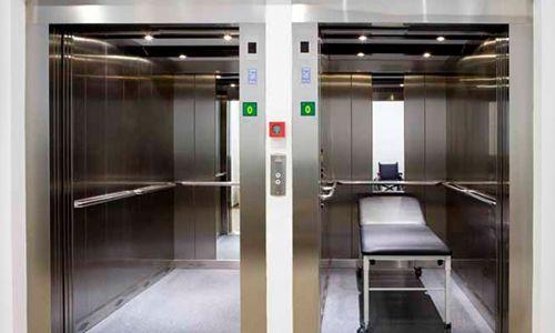 Sedye Asansörleri